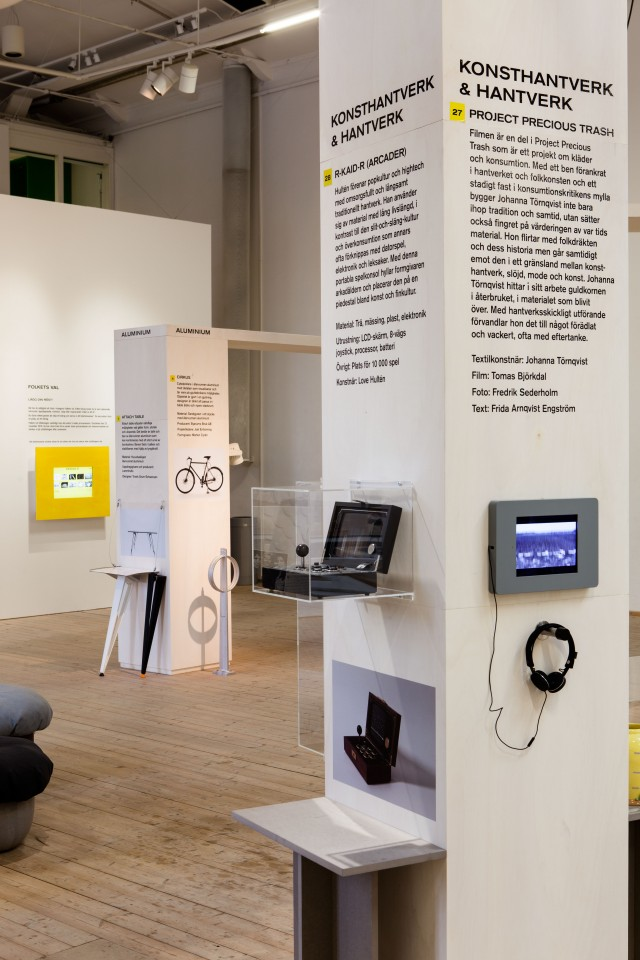 Utställningen Design S. Foto: Matti Östling / ArkDes
